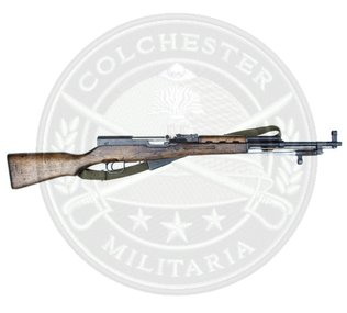 Deactivated Chinese 7.62Type 56 SKS Carbine